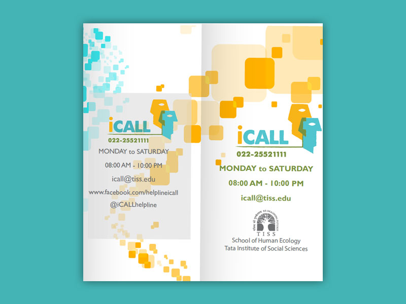 icall-english-brochure