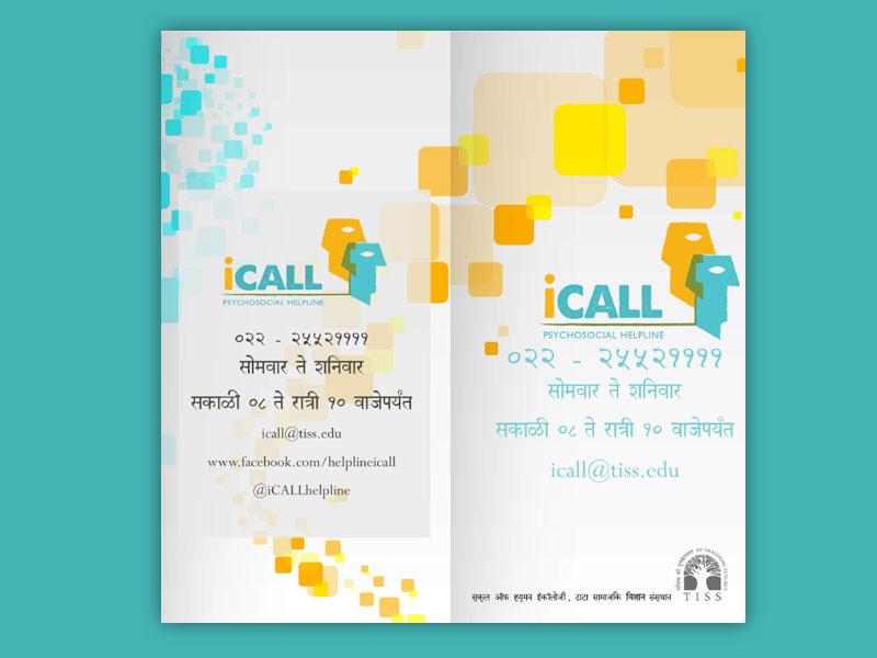 icall-marathi-brochure